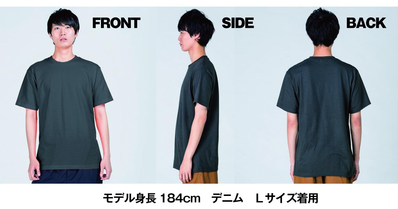 ヘビーウェイトTシャツ 熊本