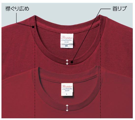 熊本 オリジナルTシャツ