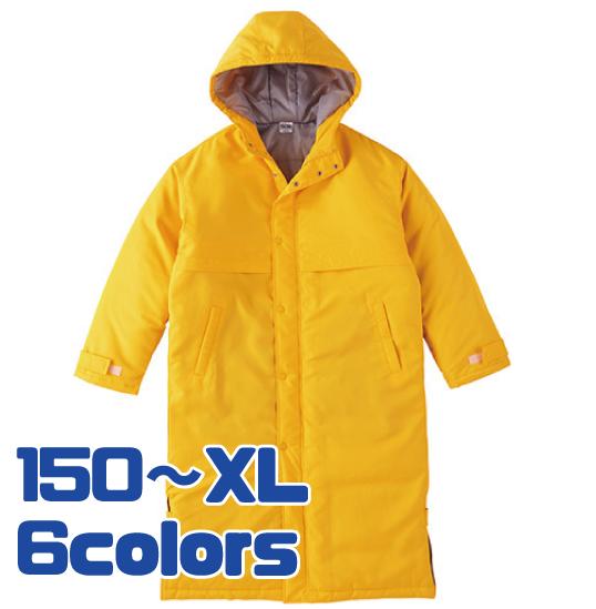 00230真冬の寒さもなんのその!最強の保温性を誇る一着