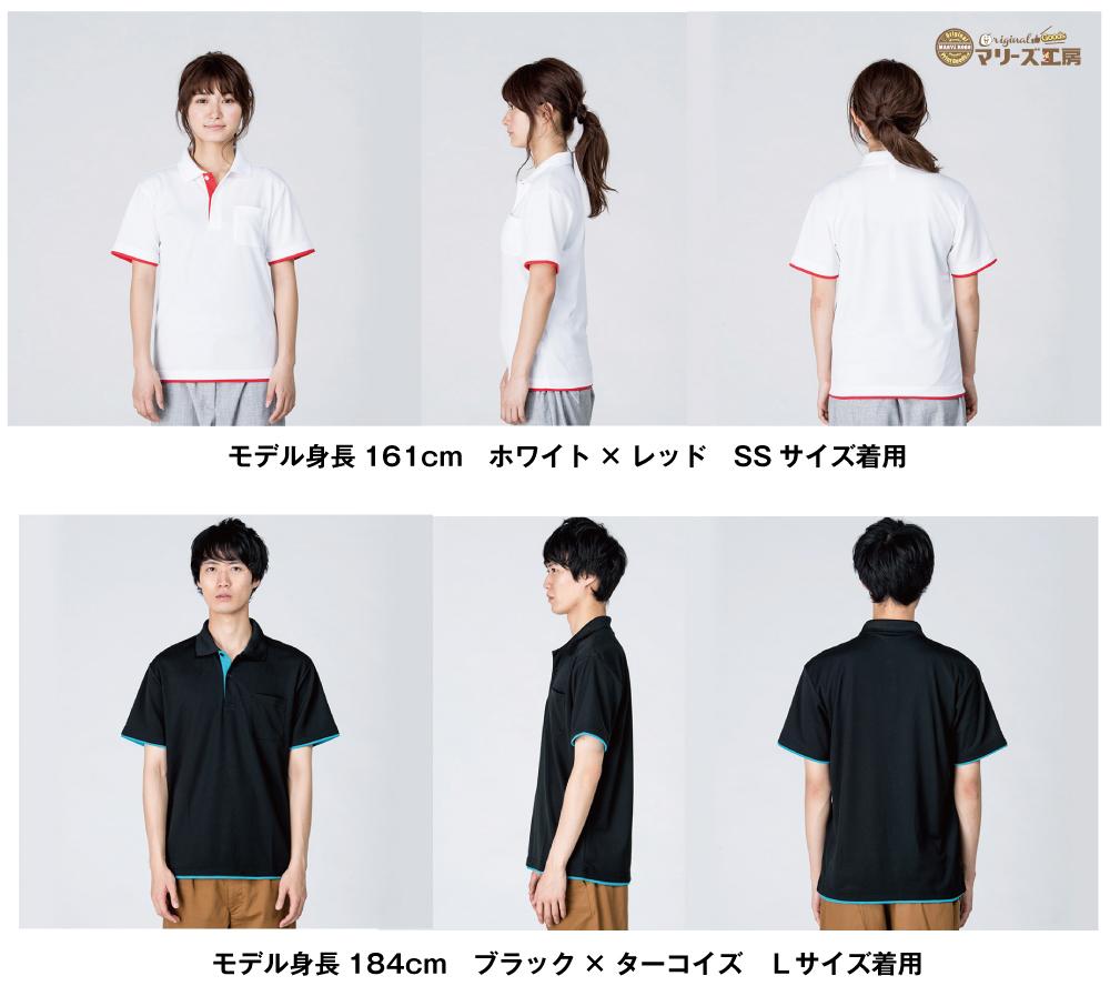 オリジナルポロシャツ 制服 おすすめ