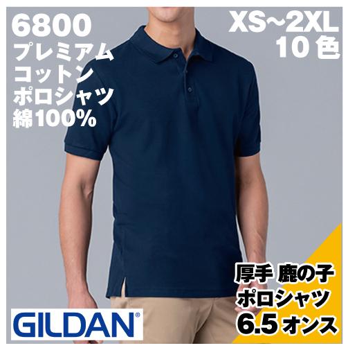 コットン100%でカジュアルに着やすい厚手ポロシャツ